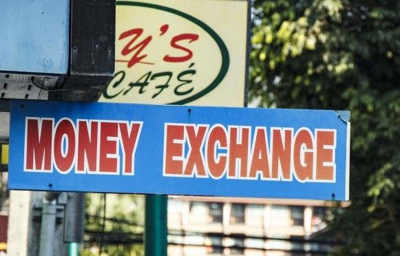 小銭 から お札 両替