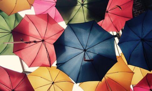 傘アイキャッチ