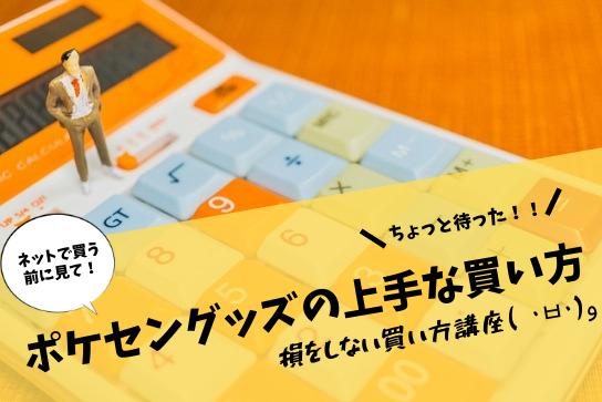 ポケモン センター オンライン 福袋