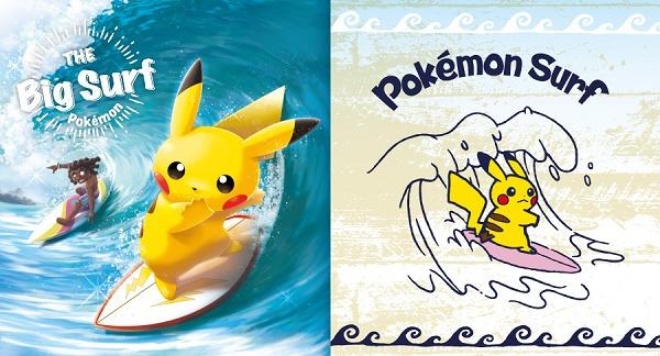 「Pokémon Surf」イメージ