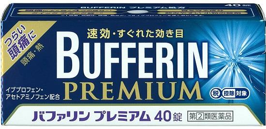 バファリンPREMIUM
